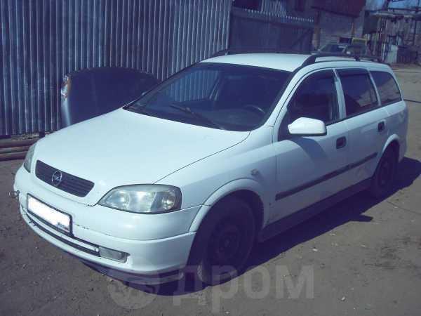 Opel Astra, 2001 год, 140 000 руб.