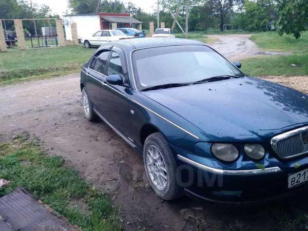 Rover 75, 1999 год, 190 000 руб.