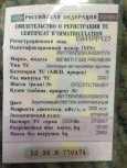 Infiniti FX45, 2007 год, 400 000 руб.