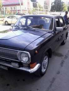Новосибирск 24 Волга 1982