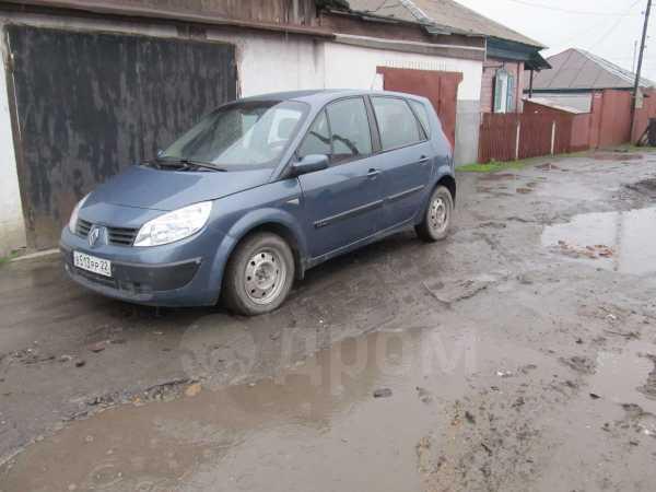 Renault Scenic, 2005 год, 235 000 руб.