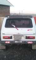Лада 4x4 2121 Нива, 1994 год, 155 000 руб.