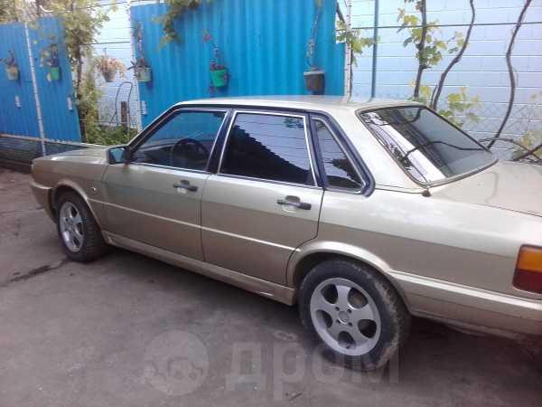 Audi 80, 1985 год, 40 000 руб.