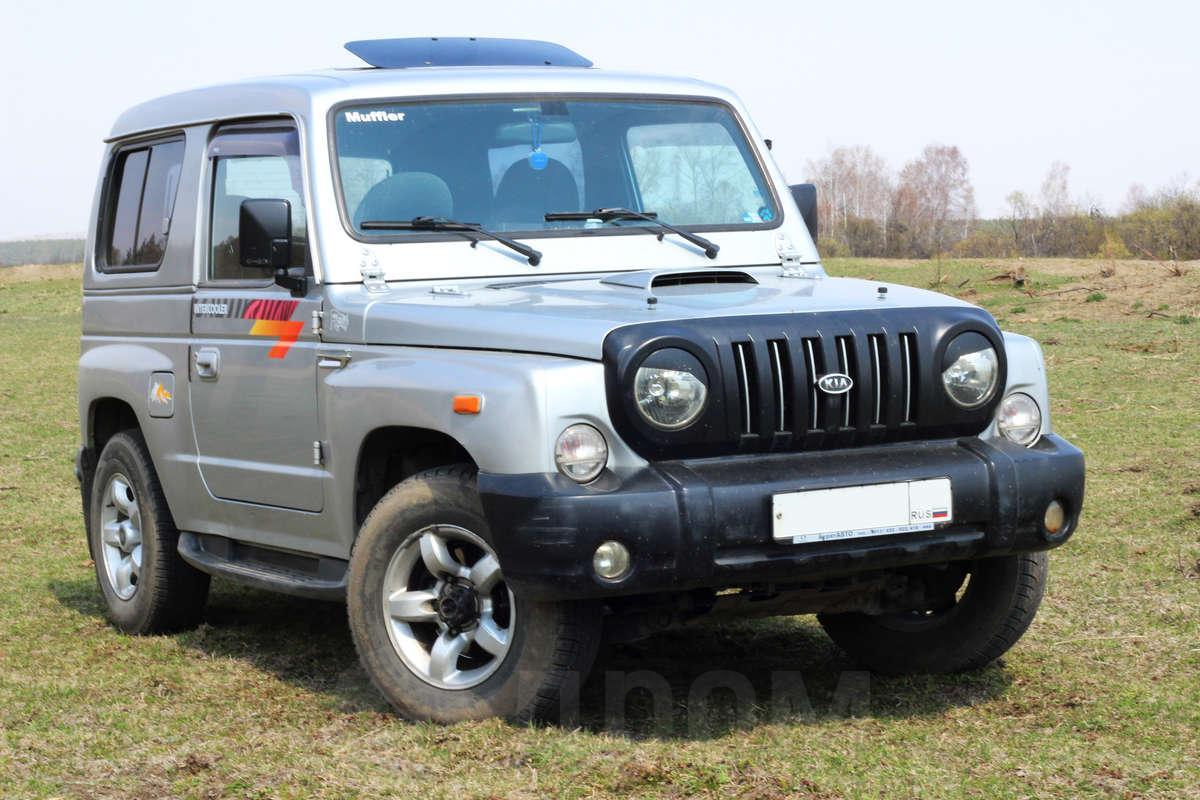 AUTO.RIA – Продажа трактор Беларус бу в Украине: купить.