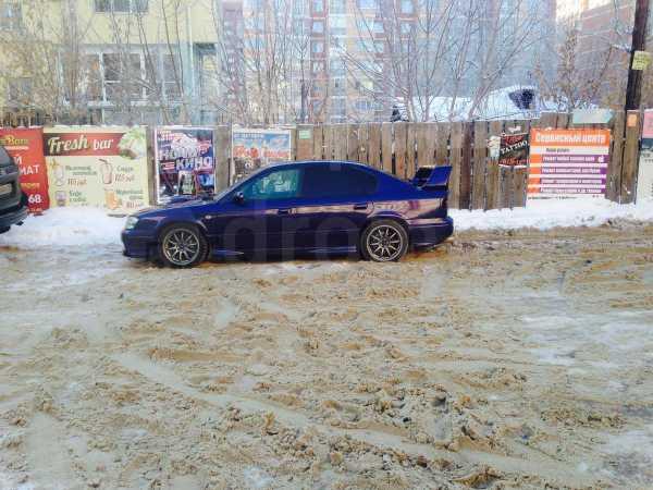 Subaru Legacy B4, 1999 год, 355 000 руб.