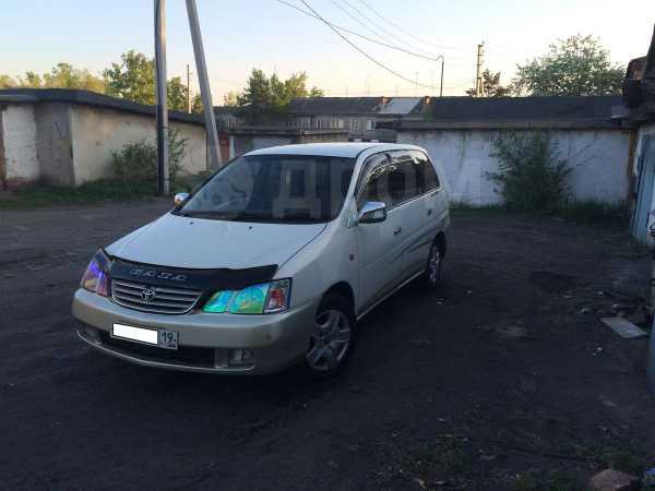 Toyota Gaia, 1999 год, 267 000 руб.
