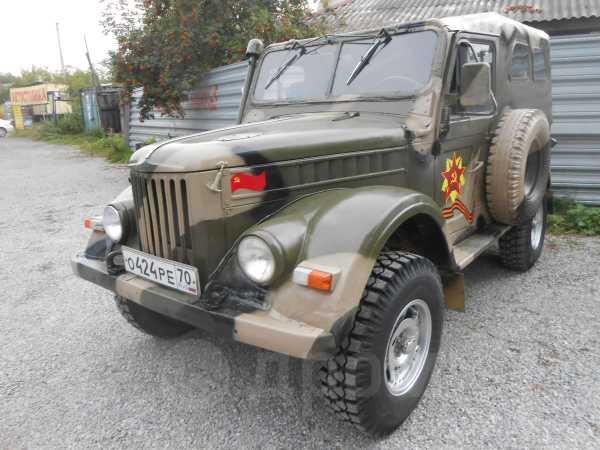 ГАЗ 69, 1971 год, 195 000 руб.