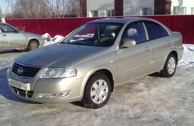 Nissan Almera Classic, 2006 год, 279 000 руб.