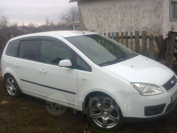 Ford C-MAX, 2007 год, 375 000 руб.