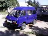 Севастополь Доминго 1990