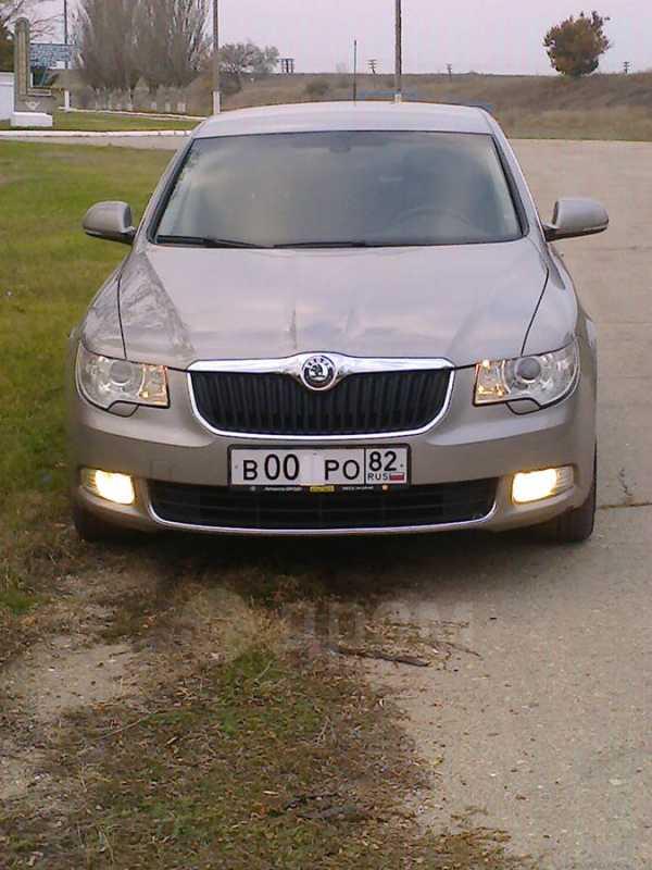 Skoda Superb, 2008 год, 650 000 руб.