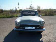 Кемерово 21 Волга 1963