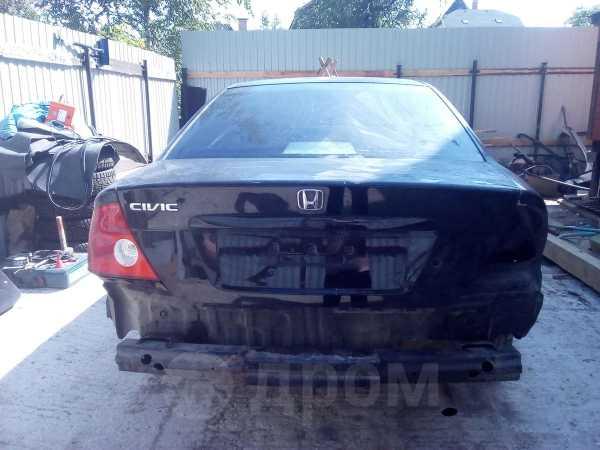 Honda Civic, 2004 год, 79 999 руб.
