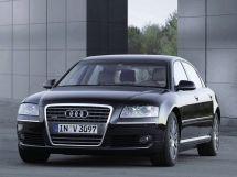 Audi A8 рестайлинг 2005, седан, 2 поколение, D3