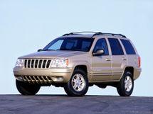 Jeep Grand Cherokee 2 поколение, 08.1998 - 07.2004, Джип/SUV 5 дв.