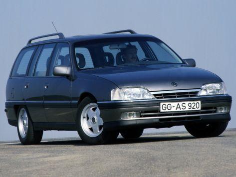 Opel Omega (A2) 07.1990 - 03.1994
