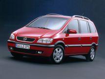 Opel Zafira 1999, минивэн, 1 поколение, A