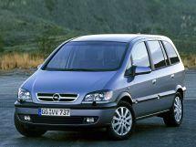 Opel Zafira рестайлинг 2003, минивэн, 1 поколение, A