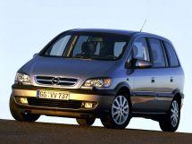 Opel Zafira рестайлинг, 1 поколение, 02.2003 - 05.2005, Минивэн