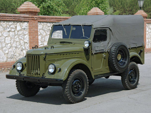 ГАЗ 69 1953 - 1972
