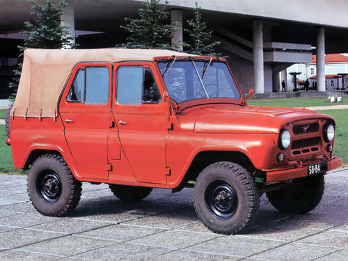 УАЗ 469 1972 - 1985