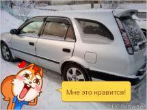 Toyota Corolla 1997 отзыв владельца | Дата публикации: 12.06.2016