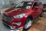 Hyundai Grand Santa Fe. RED MERLOT_КРАСНЫЙ (VR4)