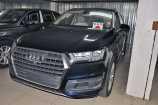 Audi Q7. СИНИЙ. МЕТАЛЛИК (INK BLUE)