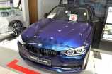 BMW 3-Series. СИНИЙ ТАНЗАНИТ, МЕТАЛЛИК (X10)
