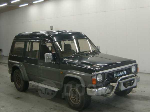 Nissan Safari, 1991 год, 561 000 руб.