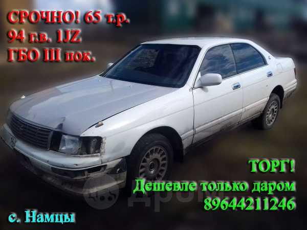 Toyota Crown, 1994 год, 65 000 руб.