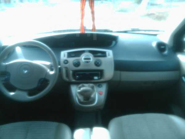 Renault Scenic, 2005 год, 270 000 руб.