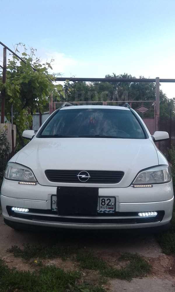 Opel Astra, 1998 год, 240 000 руб.