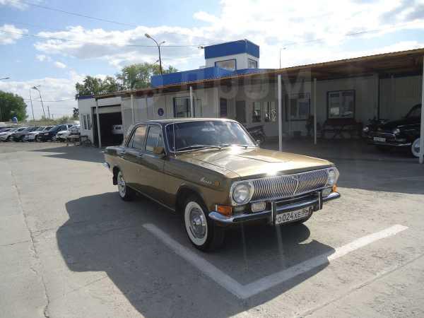 ГАЗ 24 Волга, 1979 год, 380 000 руб.