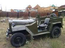 Улан-Удэ 67 1945