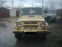 Новокузнецк 469 1992