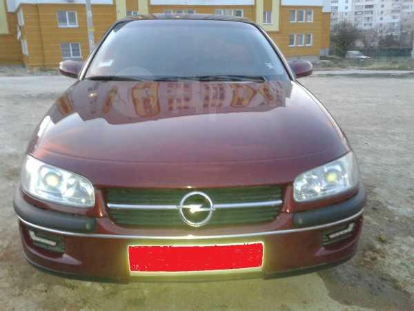 Opel Omega, 1995 год, 250 000 руб.