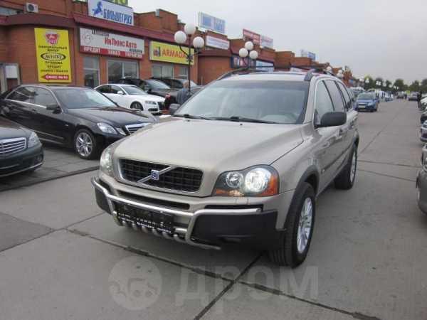 Volvo XC90, 2004 год, 490 000 руб.