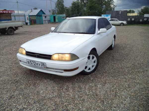 Toyota Vista, 1994 год, 97 000 руб.