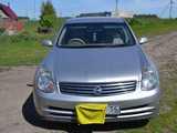 Новосибирск Скайлайн 2003