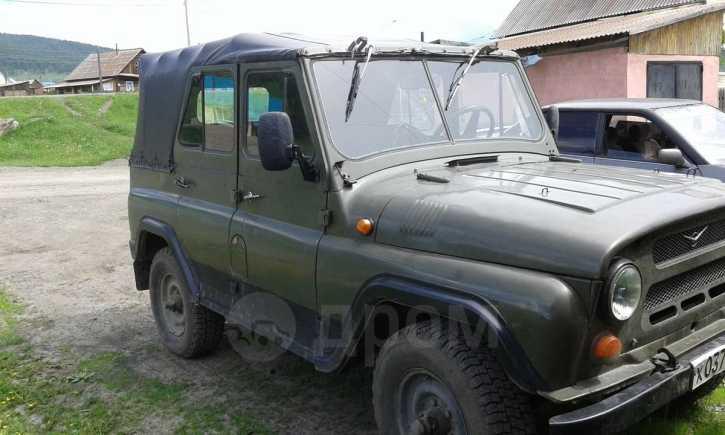 УАЗ 3151, 1990 год, 90 000 руб.