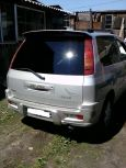 Mitsubishi RVR, 1999 год, 235 000 руб.