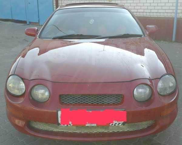 Toyota Celica, 1994 год, 210 000 руб.