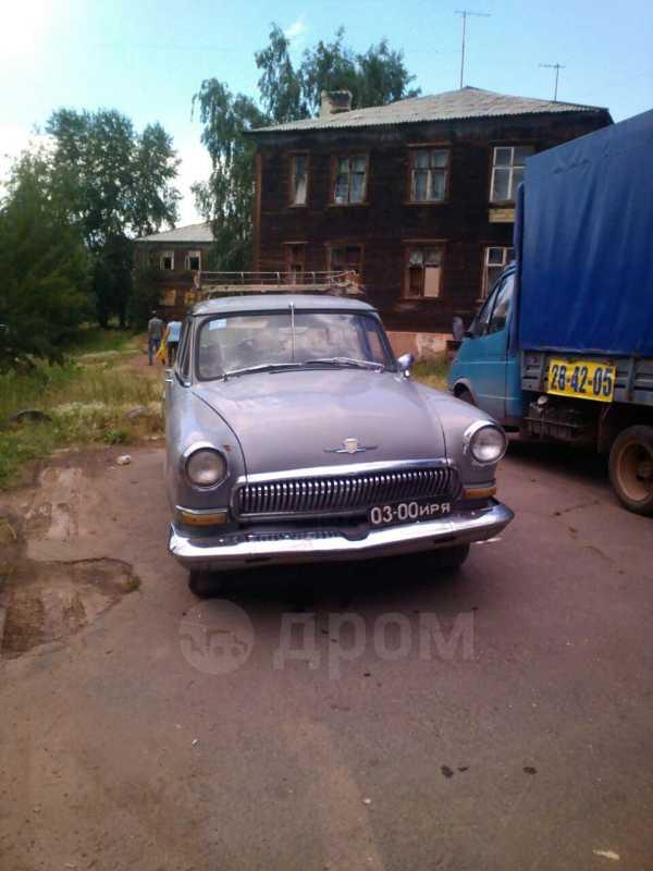ГАЗ 21 Волга, 1969 год, 350 000 руб.