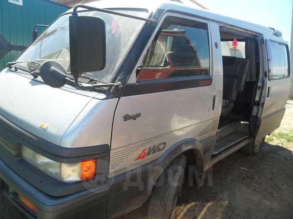 Mazda Bongo, 1994 год, 137 500 руб.