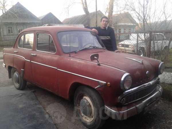 Москвич Москвич, 1962 год, 80 000 руб.