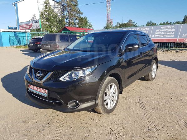Nissan Qashqai, 2014 год, 1 195 000 руб.