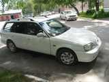 Новосибирск Хонда Ортия 1997