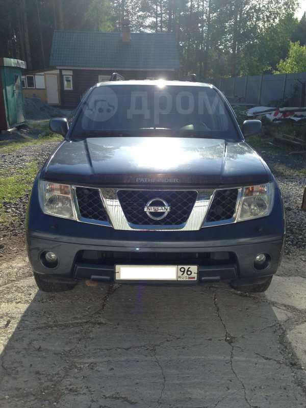 Nissan Pathfinder, 2005 год, 680 000 руб.