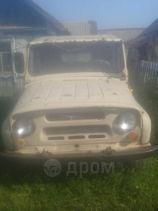 УАЗ 469, 1983 год, 85 000 руб.